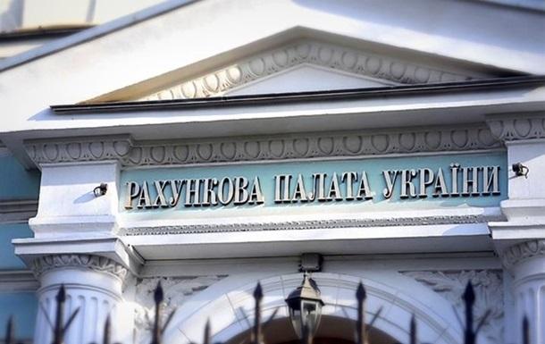 Держбюджет недоотримав 50 млрд грн - Рахункова палата