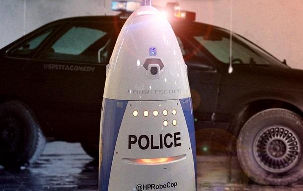 У США створили  робокопа , який допомагатиме патрулювати вулиці