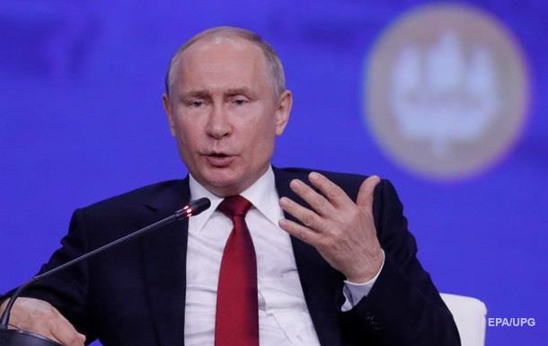 У Росії почалася пряма лінія з Путіним