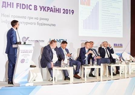 Бізнес-Дні FIDIC зацікавили великий бізнес