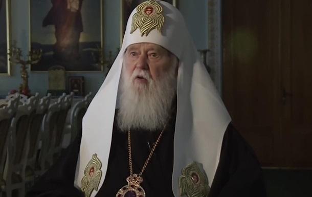 Собор  Філарета повернув УПЦ КП і відкинув Томос