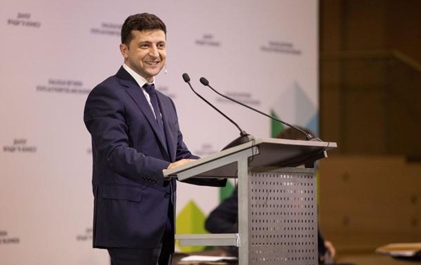 Зеленський анонсував податкову амністію