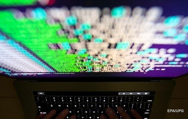 Киберполиция предупредила об угрозе вирусной атаки