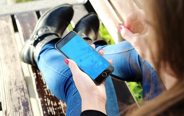 Названо несподівану шкоду від смартфонів