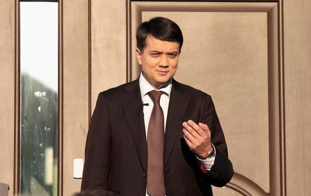 Дмитро Разумков припускає можливість коаліції з  Голосом