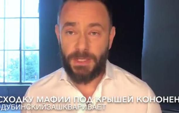 Відомий блогер Олександр Дубінський викрив схему підкупу виборців