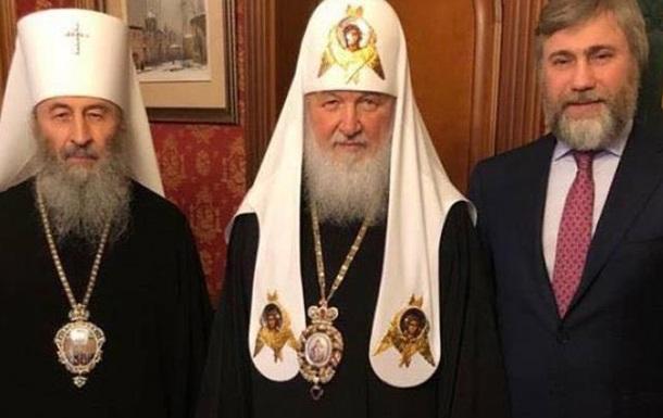 Митрополит Онуфрій на поклоні перед московським патріархом