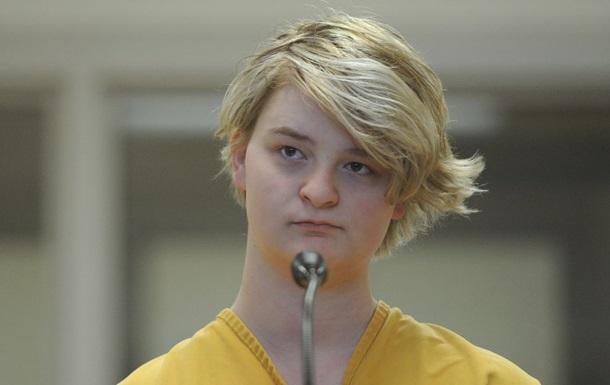 Підліток з Аляски вбила найкращу подругу за $9 млн