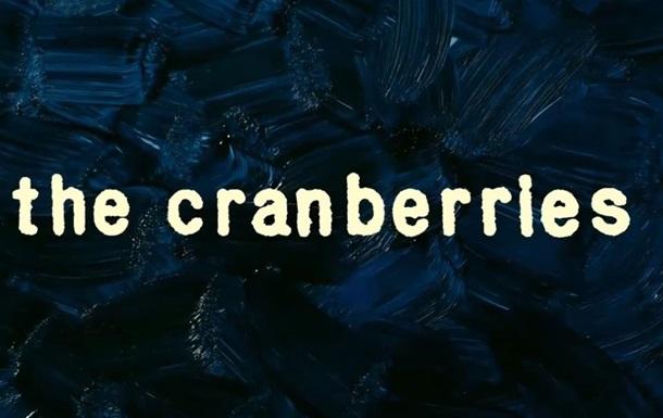 Группа The Cranberries выпустила анимационный клип