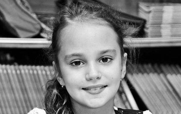 Эксперты назвали причину смерти Дарьи Лукьяненко