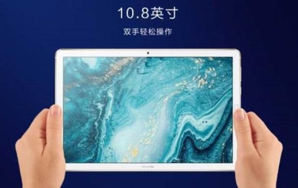 Huawei представила планшет MediaPad M6 за $290