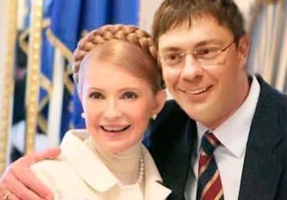 Слабкі на … леді Ю, або як Тимошенко продає «Батьківщину»