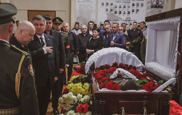 У Києві відбулася церемонія прощання з Тимчуком