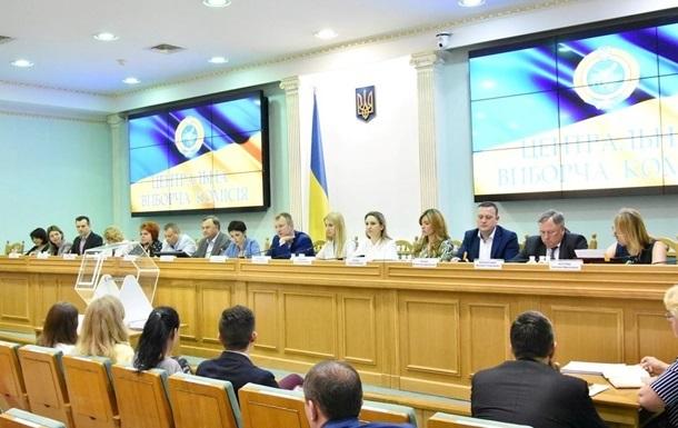 Суд определил судьбу партии Саакашвили: дороги назад нет