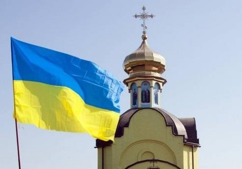 Развитие ситуации в религиозной сфере Украины