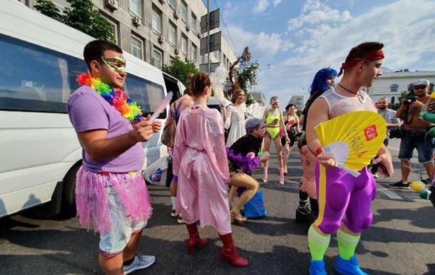 У Києві починається Марш рівності