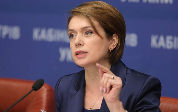 Гриневич розповіла про погрози авторам підручників історії