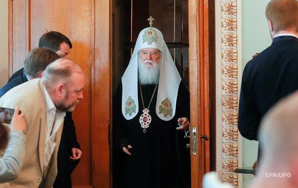 ПЦУ покарала двох прихильників Філарета