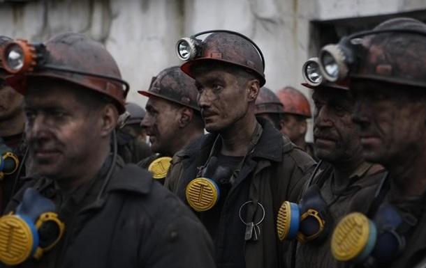 В Донецкой области шахтеры объявили забастовку