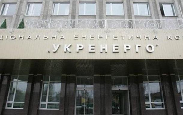 Як «Укренерго» вкотре може довести Україну до віялових відключень