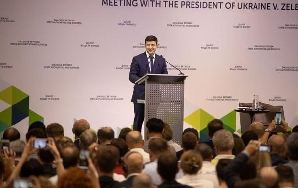 Зеленский сменил состав Национального инвестиционного совета