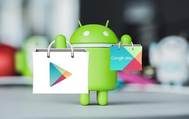 Приложения Google Play воруют данные пользователей