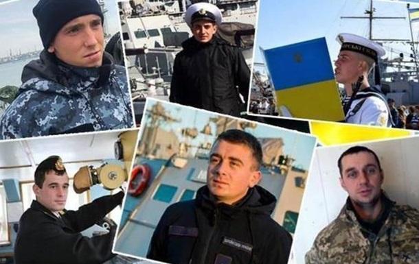 Морской трибунал: освободит ли Россия украинских моряков