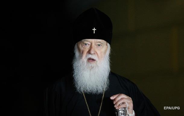 Синод ПЦУ відібрав у Філарета повноваження