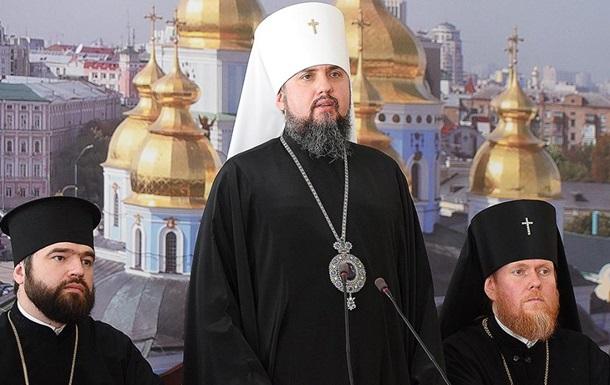 В ПЦУ определились с празднованием Крещения Руси-Украины