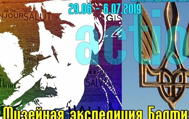 Юрій Нерослік дарує плакати посольствам