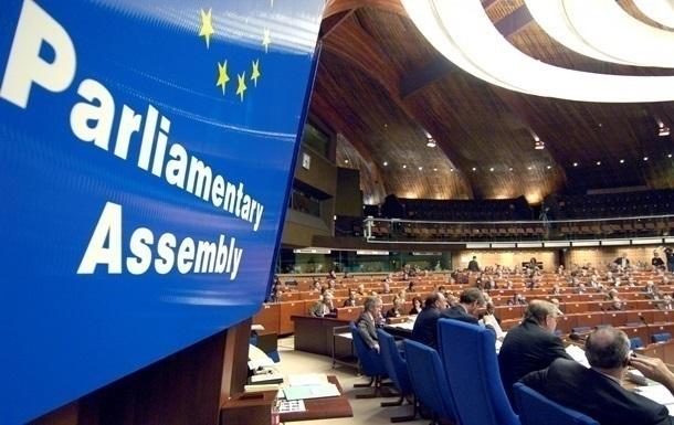 Украинская делегация намерена покинуть ПАСЕ
