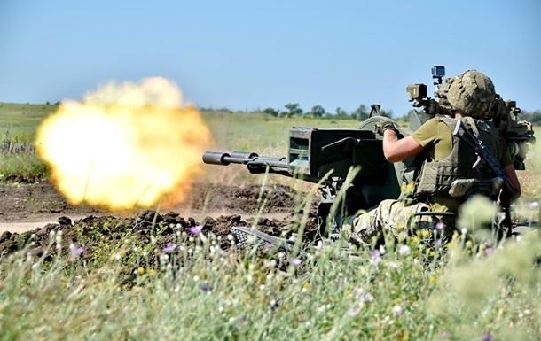 Різке загострення в зоні ООС: за добу 44 обстріли
