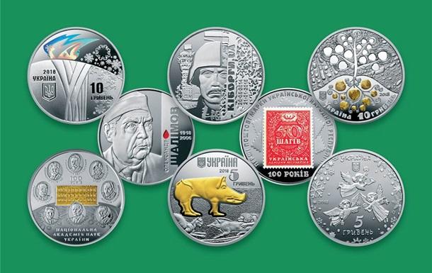 В Україні з являться монети в 5 і 10 гривень