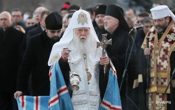 Філарет створив синод КП з відлучених єпископів