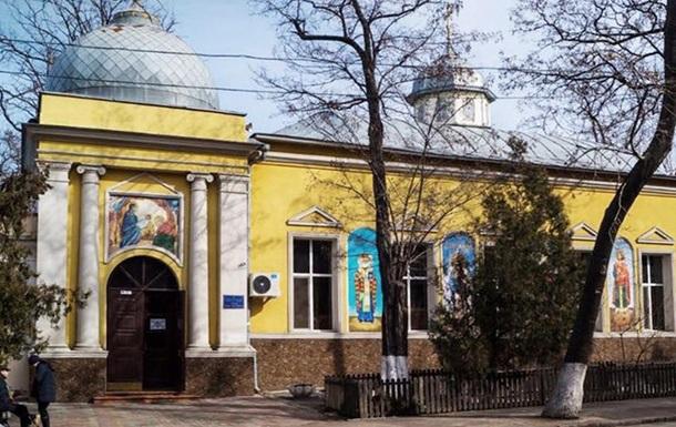 В ПЦУ заявили о попытке захвата храма в Одессе