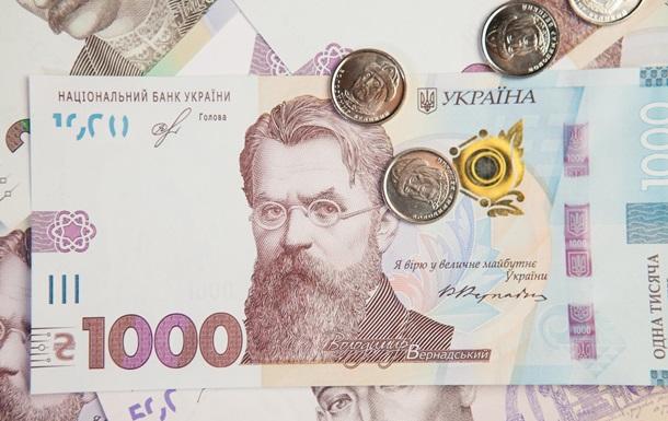 1000 гривен и монеты. Новое поколение нацвалюты