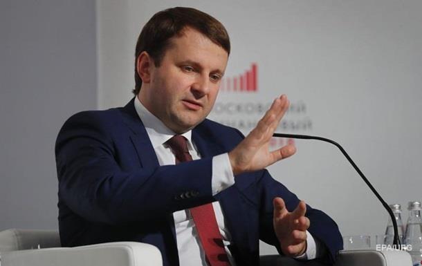 У РФ заявили про майбутню  глобальну кризу
