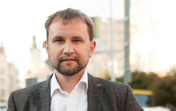Вятрович отреагировал на переименование проспектов Бандеры и Шухевича