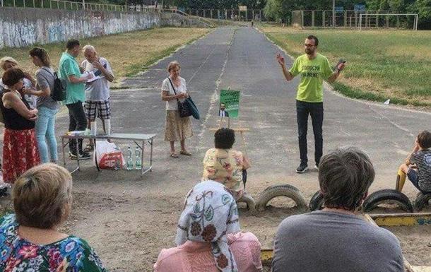 Лещенко против… Зеленского?
