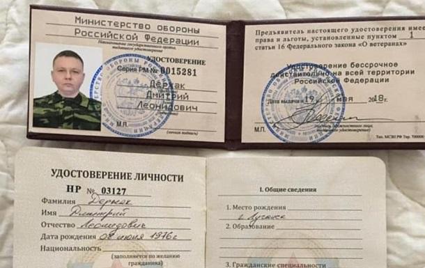 В Киеве задержали  одного из основных спонсоров  ЛНР  - Луценко