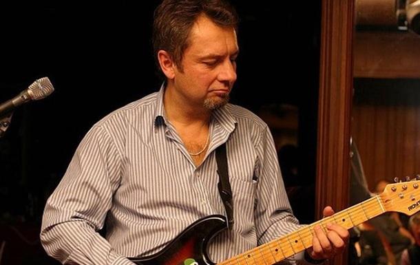 Потонув  останній гітарист  ансамблю Пісняри
