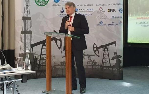 Держгеонадра виставили на аукціон три нафтогазових ділянки
