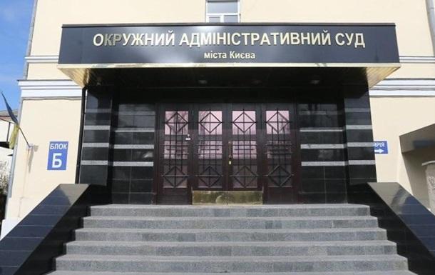 Суд пояснив скасування перейменування проспектів