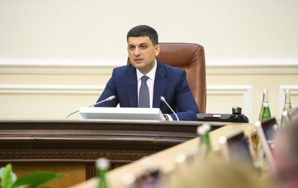 Кабмин устроит кандидатам Зеленского собеседование
