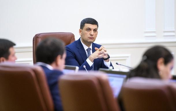 Кабмин утвердил кандидатуры Зеленского на глав ОГА