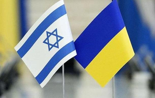Рассказ о том, как Россия пыталась поссорить Украину и Израиль