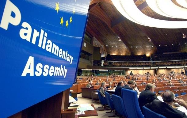 Украина покидает ПАСЕ после возвращения РФ