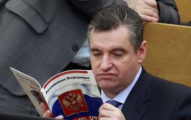 ПАСЕ провалила голосование за депутата РФ на пост вице-спикера