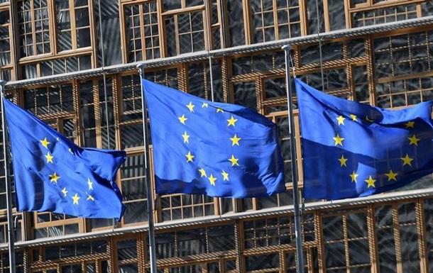 Фінляндія оголосила пріоритет свого головування в ЄС
