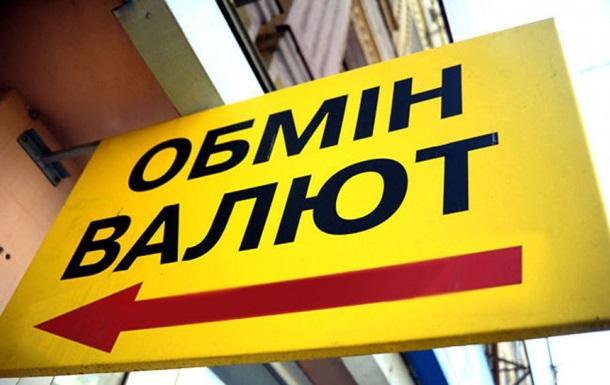 Долар в обмінниках Києва продовжує падати